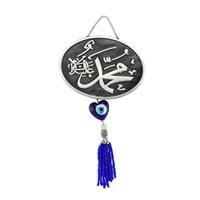 Gumush 925 Püsküllü Muhammed Yazılı Ayet | Kr2550003