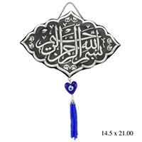Gumush 925 Püsküllü Besmele Yazılı Duvar Ayeti   Kr2550012