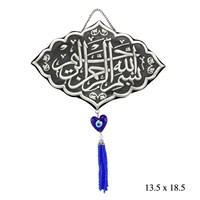 Gumush 925 Püsküllü Besmele Yazılı Duvar Ayeti | Kr2550015