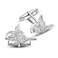 Tesbihane 925 Ayar Gümüş Sade Tuğralı Kol Düğmesi