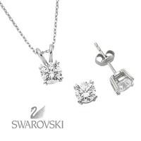 Silver & Silver 3 ct Swarovski Taşlı Tektaş Kolye, Küpe Set