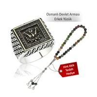 Tekbir Silver Osmanlı Devlet Arması Erkek Yüzük