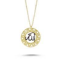 Diva Pırlanta Altın Allah Yazılı Kolye