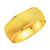 Forentina Altın Kaplama Bilezik FR0049