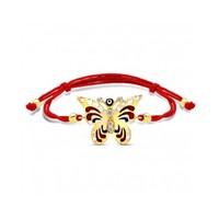 Aslaner Nazarlı Kelebek Altın Bileklik
