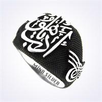 Mina Silver Arapça Edep Ya Hu Yazılı Siyah Taşsız Erkek Gümüş Yüzük