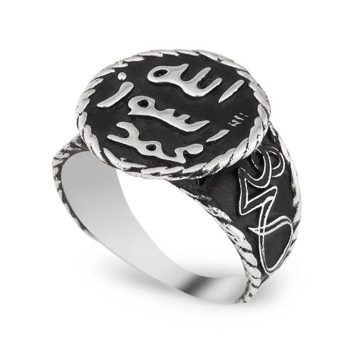 Chavin Peygamber Efendimizin Mühürlü Gümüş Yüzüğü cs84