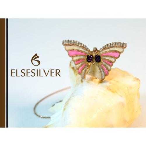 Else Silver Sarı Kelebek Kolye