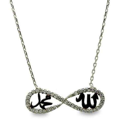 Tesbihci Dede 925 Ayar Gümüş Allah Muhammed Yazılı Kolye