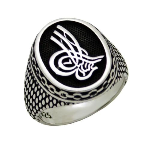 Tesbihci Dede 925 Ayar Tuğra Model Gümüş Yüzük
