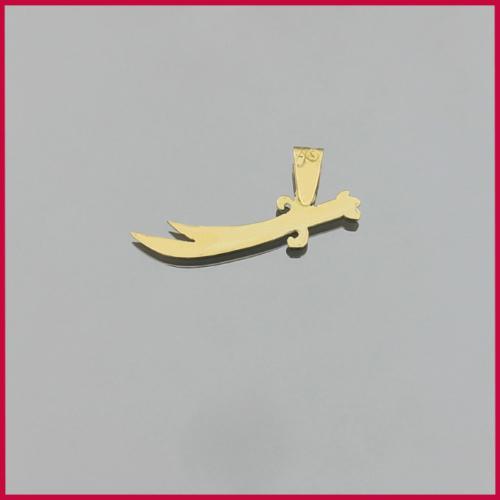 Tuğrul Kuyumculuk 14 Ayar Altın Kolye Ucu T010912