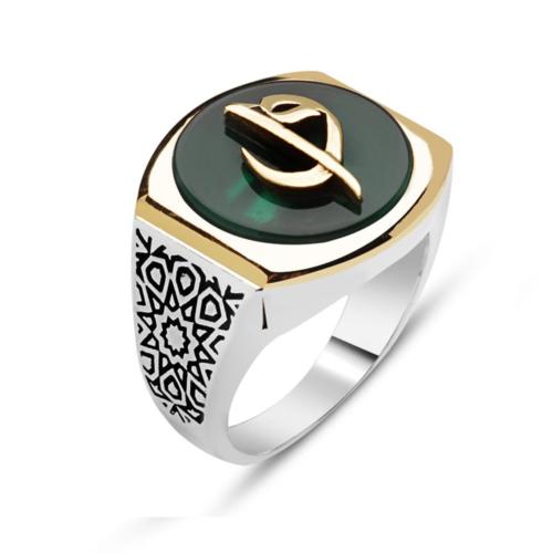 Tesbihane 925 Ayar Gümüş Elif Vav Model Yeşil Akik Taşlı Yüzük