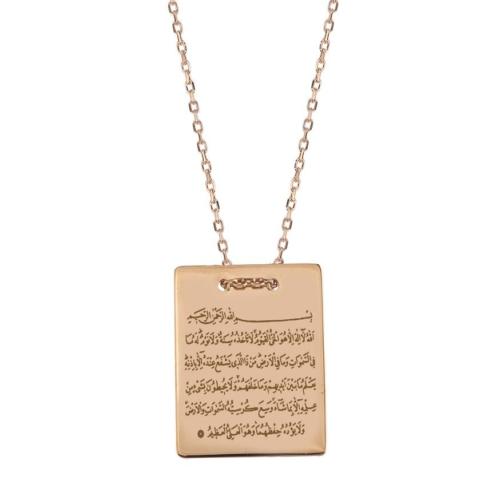 Tesbihane 925 Ayar Gümüş AYET-EL KÜRSİ Yazılı Kolye