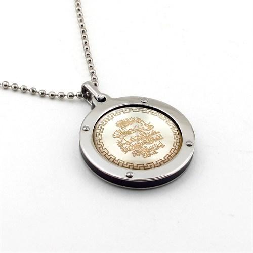 Solfera Ayetel Kürsi Madalyon Çelik Erkek Kolye K494