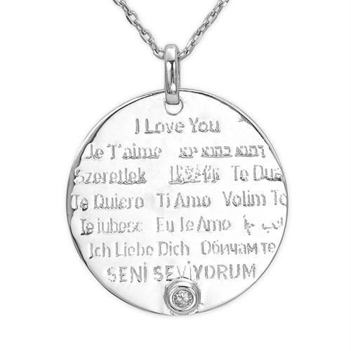 Ariş Gümüş Pırlanta 15 Dilde Seni Seviyorum