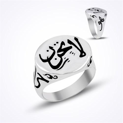 Mina Silver Filinta Arapça Üzülme Yazılı Taşsız Gümüş Erkek Yüzük