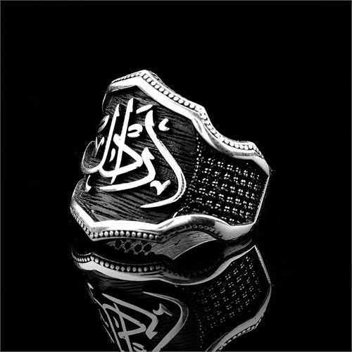 Tesbihevim İsminize Özel Hat Sanatı İle Hazırlanan Özel Tasarım Gümüş Yüzük