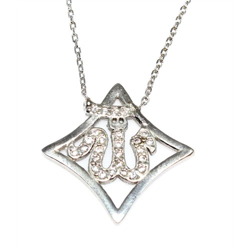 Nusret Takı 925 Ayar Gümüş Kare Allah Lafzı Kolye Beyaz-Beyaz Taş
