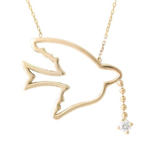 AltınSepeti Altın Tektaşlı Kuş Kolye AS347KL