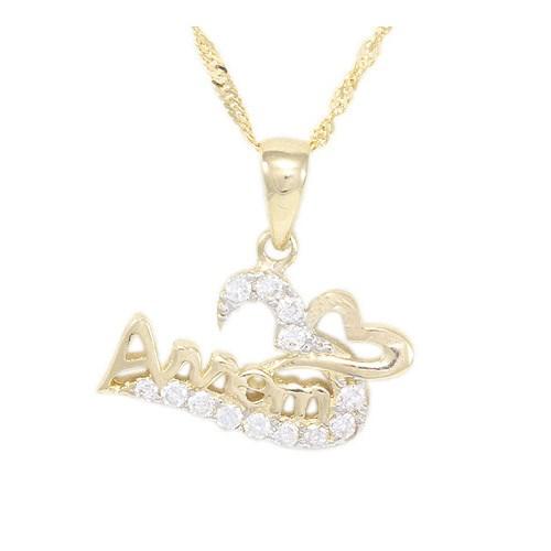 AltınSepeti Annem Yazılı Altın Kalp Kolye AS465KL