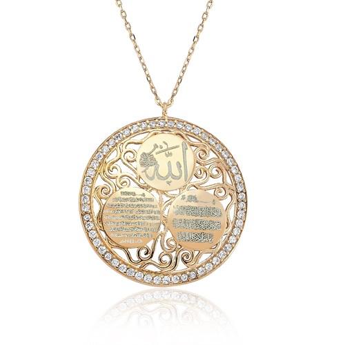 Olivin Accesories Gümüş Ayet El Kürsi Nazar Duası Ve Allah Yazılı Kolye 432696