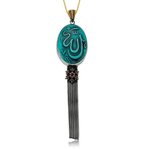 Olivin Accesories Gümüş Seramik Allah Yazılı Püsküllü Kolye 432879