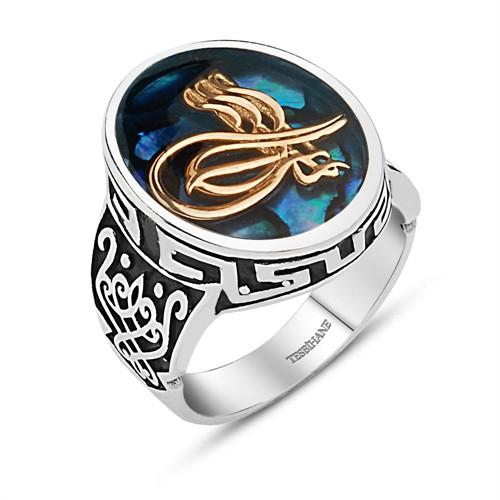 Tesbihane 925 Ayar Gümüş Okyanus Sedefli Kaptan-I Derya Yüzüğü