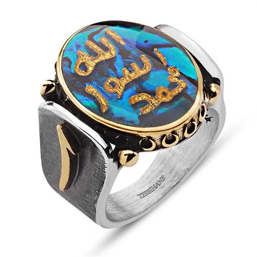 Tesbihane Elif Harfli Okyanus Sedefi Üzerine Altın Varak Gümüş Mühr-Ü Şerif Yüzüğü