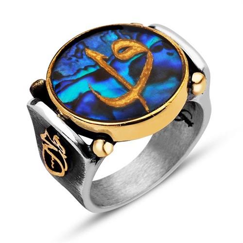 Tesbihane 925 Ayar Gümüş Okyanus Sedefli Altın Varaklı Elif Vav Harfli Yüzük
