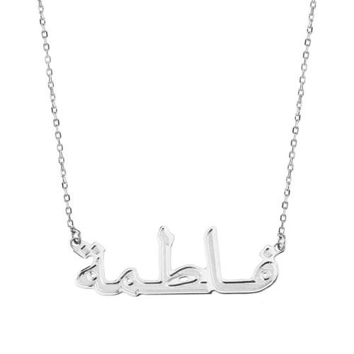 Tesbihane 925 Ayar Gümüş Arapca İsim Yazılı Kolye