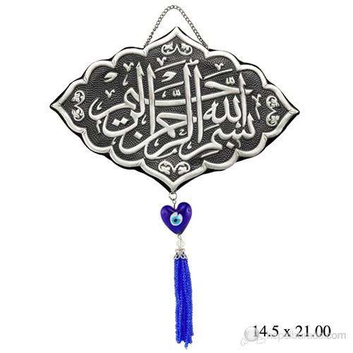 Gumush 925 Püsküllü Besmele Yazılı Duvar Ayeti | Kr2550012