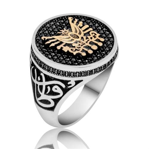 Tekbir Silver Gümüş Osmanlı Arması Vatan Millet Yazılı Erkek Yüzük