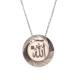 Affix Silver Gümüş Özel Kesim Allah Yazılı Plaka Kolye