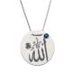 Affix Silver Gümüş Plaka Allah Yazılı Kolye