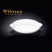 Wilmax Yuvarlak Fırın Tepsisi, Çap:18,5Cm.