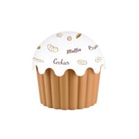Aroni Cupe Cake Saklama Kabı - Kahve 550 Ml
