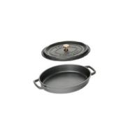 AMT Gastroguss 3225 Döküm Fırın Kabı (Döküm Kapak Dahil)