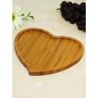 Kitchen Love 23Cm Bambu Kalp Tepsi