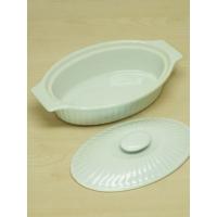 Kitchen Love Porselen, Kapaklı Oval Fırın Kabı