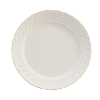 Kütahya Porselen Selyum Fileli Pasta Tabağı