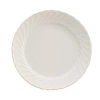 Kütahya Porselen Selyum Fileli Servis Tabağı