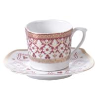 Cutechef Kitchen Porselen Osmanlı Red Kare Kahve Takımı
