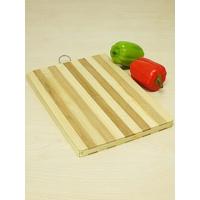 Kitchen Love Bambu Kesme Tahtası