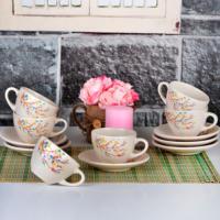 İlkbahar Tomurcuk 12 Parça Çay Takımı