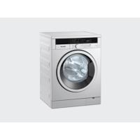 Arçelik 8103 YPS 8 KG Gri Çamaşır Makinesi