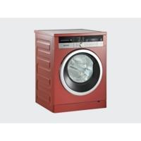 Arçelik 8123 CMKR A+++ Bordo Çamaşır Makinesi