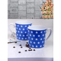 Keramika 2 Lı 9 Cm Mavı Üzerı Beyaz Yıldız Kupa