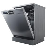 Grundig GDF 6501 I A++ 6 Programlı Inox Bulaşık Makinesi