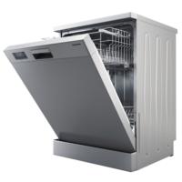 Grundig GDF 5301 S A+ 5 Programlı Bulaşık Makinesi