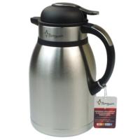 Hiper 1200Xs-İx 2 Lt İnox Çay Termosu